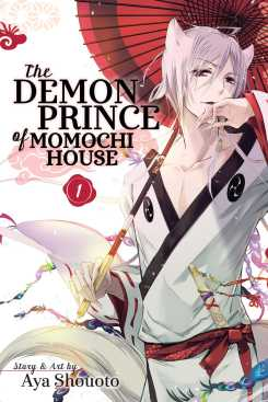 the-demon-prince-of-momochi-house-vol-1-9781421579627_hr